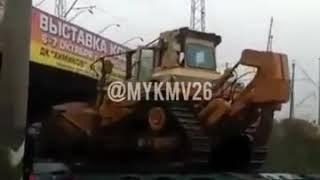 Тягач с трактором застрял под мостом в Невинномысске