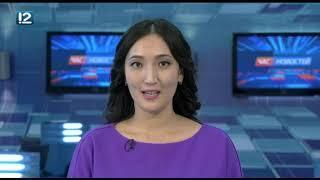 Омск: Час новостей от 21 сентября 2018 года (17:00). Новости