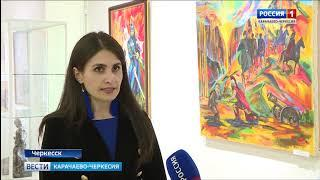 Вести Карачаево-Черкесия 17.10.2018