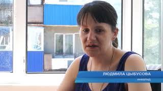 Помогли инвалиду  | Новости сегодня | Происшествия | Масс Медиа