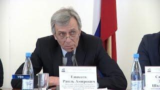 Начальник Управления земельных отношений Уфы прокомментировал информацию об уголовных делах