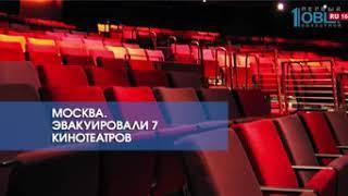 """Премьера """"Матильды"""" в других городах"""