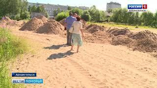 """В Архангельске начались работы по строительству парка за кинотеатром """"Русь"""""""