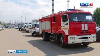 В Смоленске прошли антитеррористические учения