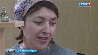 Вести Карачаево-Черкесия 23.11.2018