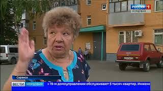 Саранск вошел в топ 10 самых благоустроенных городов