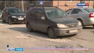 Последствия весенней распутицы вновь открыли многочисленные ямы на дорогах Пензы