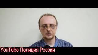 Полиция России - сучонок  из Зеленограда/Russian police - bitch from Zelenograd