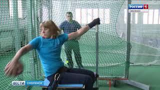 В Смоленске отметили Международный день инвалидов