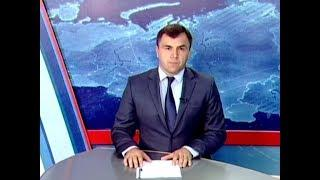 Вести Адыгея - 05.10.2018