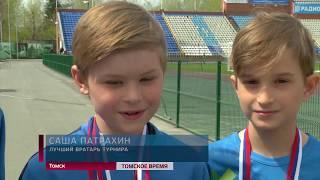 Девятилетние томичи выиграли региональный турнир