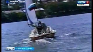 "Легендарная яхта ""приплыла"" в музей Махачкалы"