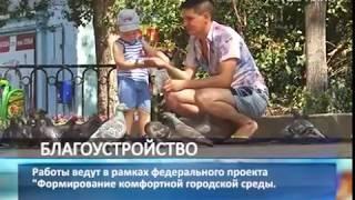 В Куйбышевском районе Самары идет реконструкция сквера на улице Зелёной
