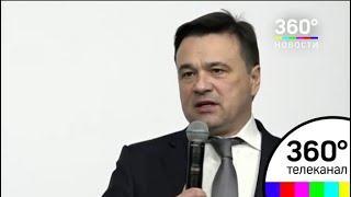 Андрей Воробьёв и Сергей Собянин подписали промышленное соглашение