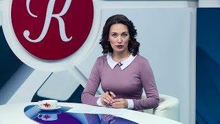 Новости культуры - 22.11.18
