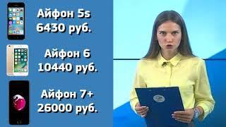 Социологи выяснили, какие подержаные телефоны чаще всего покупают и продают саратовцы