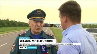В Татарстане вынесли приговор водителю автобуса, по вине которого погибли четыре жителя Удмуртии