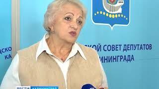 В Калининграде наградили выпускников «Народного университета»