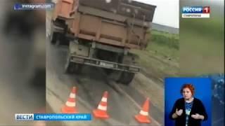 """В Ставрополе   КамАЗ врезался в """"десятку"""". Есть пострадавшие"""