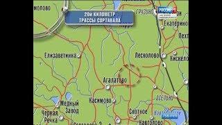 Вести Санкт-Петербург. Выпуск 14:40 от 17.09.2018