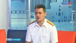 Сегодня - День сотрудников органов следствия России