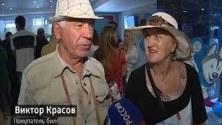 ВЕСТИ Красноярск выпуск 25 08 2018