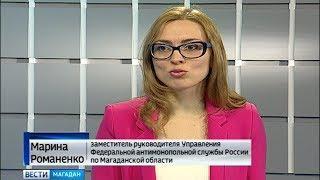 Национальный план развития конкуренции реализуют на Колыме