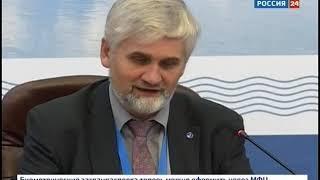 Выпуск «Вести-Иркутск» 19.09.2018 (22:00)