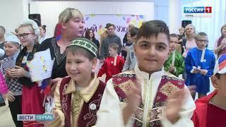 Пермские дети встали в самый дружный хоровод