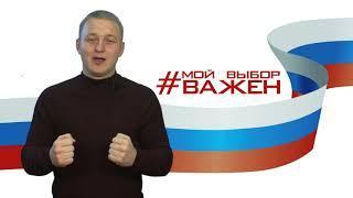 Николай Головин