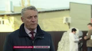 Жители Кожевникова сложились деньгами, чтобы разбить сквер
