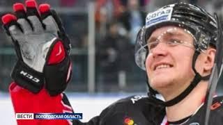 Николай Лемтюгов покидает хоккейную «Северсталь»