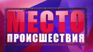 Видеорегистратор  Ренж Ровер скрылся с места ДТП