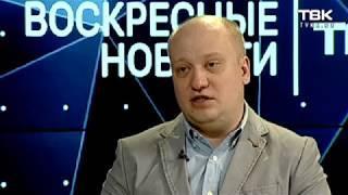 С. Новиков об итогах выборов президента