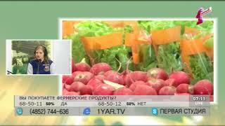 """Программа """"Первая студия"""". Эфир от 29.05.18: Фермерство"""