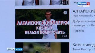 «Алтайских живодёрок» поместят в Центр временного содержания несовершеннолетних правонарушителей