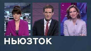 Политический цинизм, сравнение трагедии в Керчи с «Колумбайном», мультфильм о беженцах/ Ньюзток RTVI