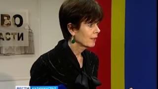 Алиханов и посол Нидерландов обсудили планы дальнейшего сотрудничества
