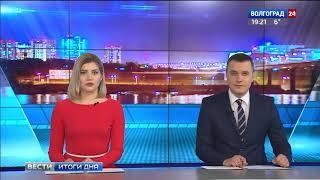 Руководитель волгоградской управляющей компании приговорен к 4 годам лишения свободы
