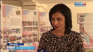 Вести Карачаево-Черкесия 08.06.2018