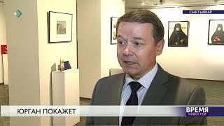 """Предпремьера:  """"Заслуженный артист ГУЛАГа"""" в Югоре"""