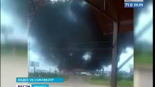 Пекарня сгорела в селе Хомутово Иркутского района