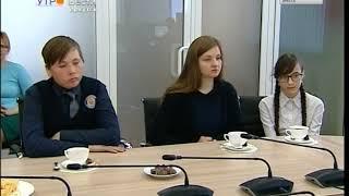 Победителей конкурса «Защити свои персональные данные» наградили в Иркутске