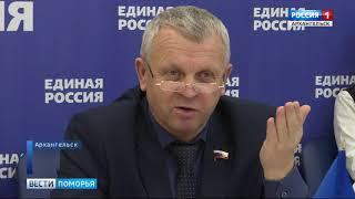 На вопросы северян отвечал депутат Государственной Думы от «Единой России» Андрей Палкин