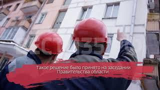 Почти на полтора рубля поднимется плата за капремонт в Вологодской области