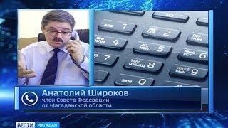 Сенатор Анатолий Широков сделал запрос о причинах роста цен на авиабилеты внутри ДВ