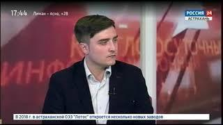 """""""Медкомиссия в детский сад"""""""