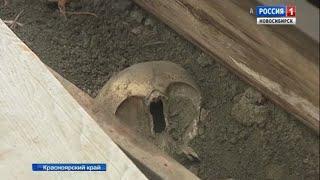 Человеческие кости нашли в Центральном районе Норильска