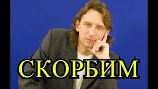 Владимир Бородин погиб в ДТП!