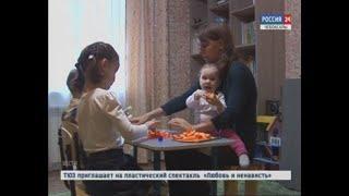 В Чебоксарах набирают популярность семейные и домашние дошкольные группы